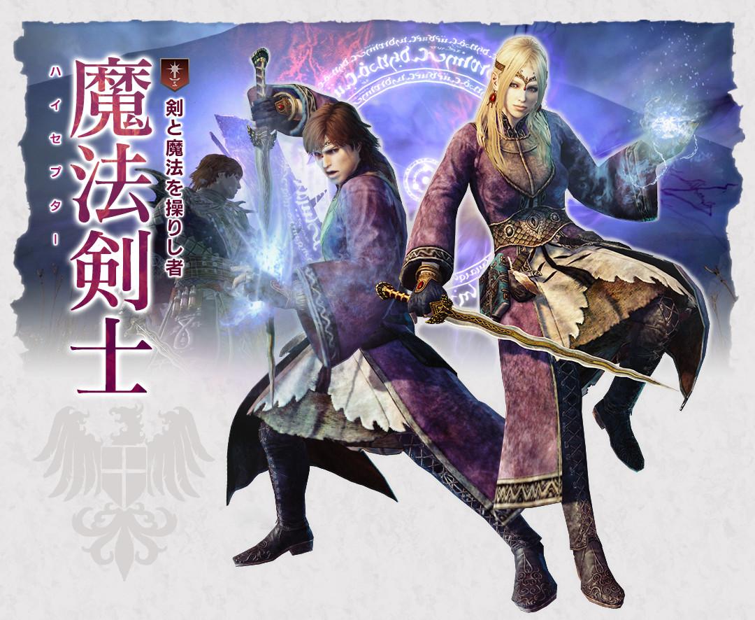 【DDON】ハイセプター(魔法剣士)とは使えるジョブなの?